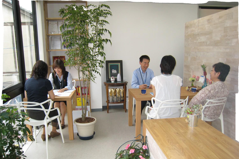 佐藤貢保険事務所の店内